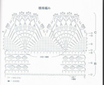 Превью 9-1 (672x544, 84Kb)