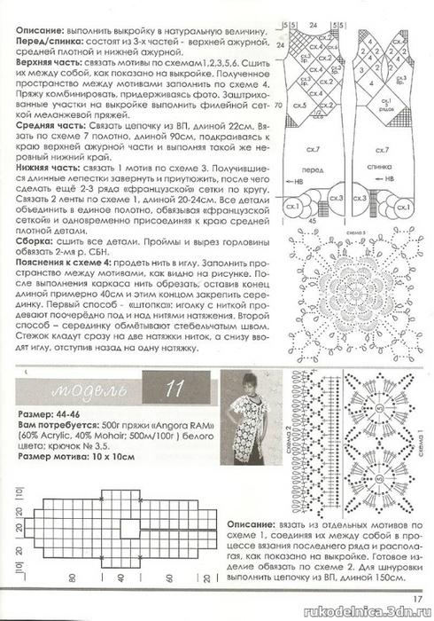 c7a1aeeaf871 (490x700, 279Kb)
