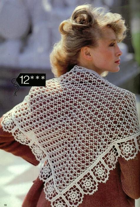 Crochet Fantasy 026 (8) (475x700, 126Kb)