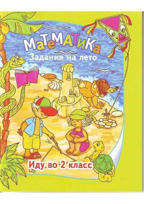 Гдз По Русскому Языку 6 Класс Аяпова