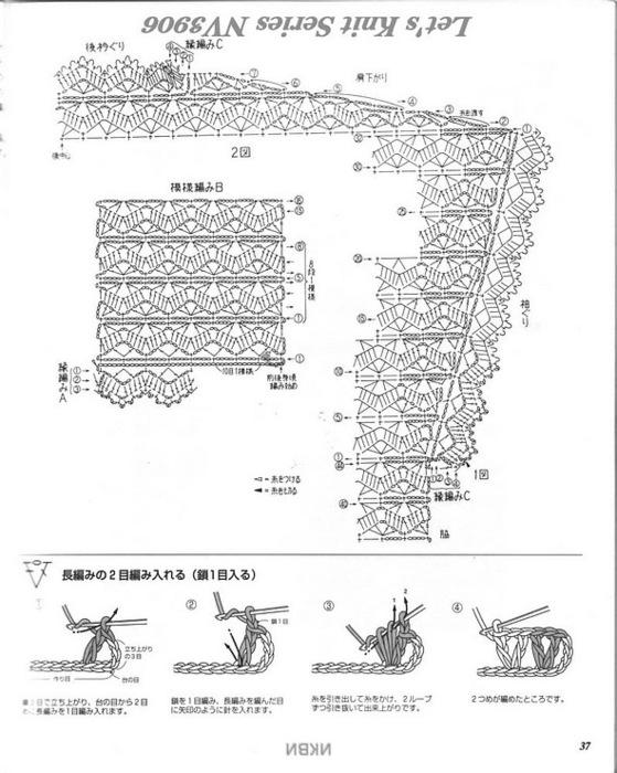 150177-caf80-34099818-m750x740 (559x700, 105Kb)