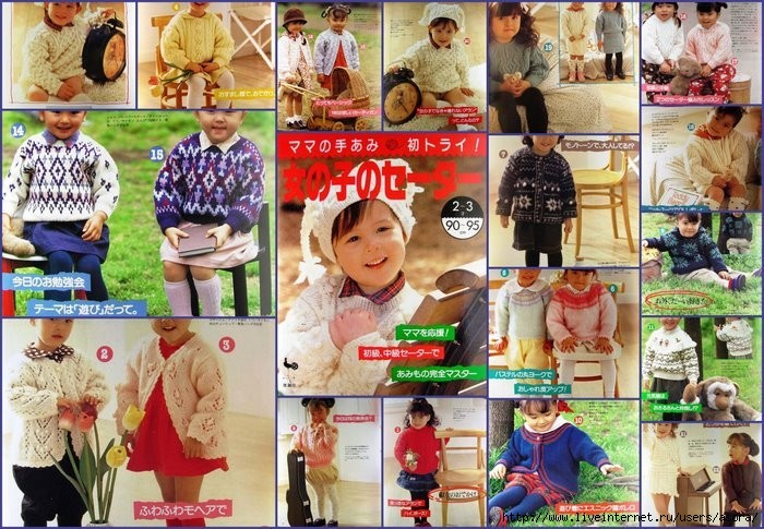 1699090_chindren_knit_clothes_90_-_95_cm (700x485, 279Kb)
