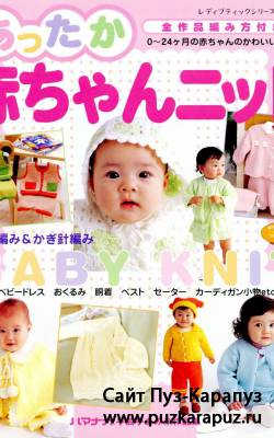 1265275689_baby-knit-0-24 (250x400, 24Kb)