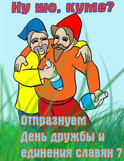 Поздравления прикольные с днем рождения на украинском языке