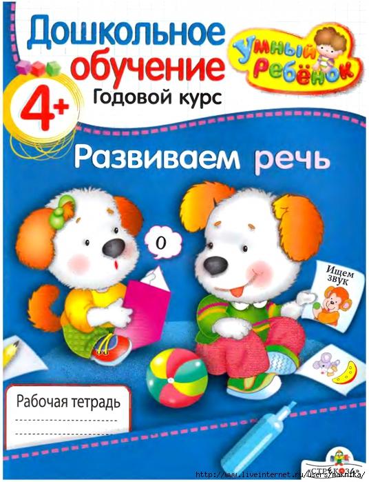 4663906_p0001 (536x700, 328Kb)