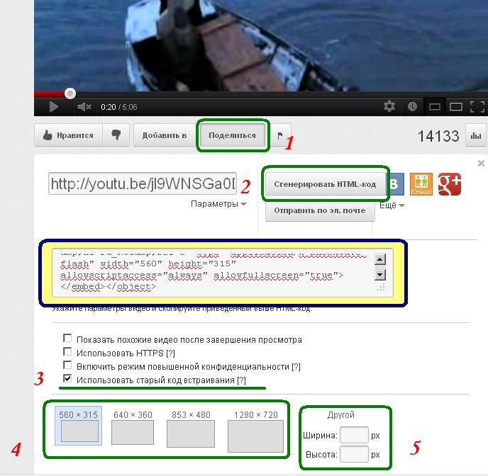 Как вставить видео в  пост с youtube/4728606_vstavit_video_v__post_s_youtube (688x672, 201Kb)