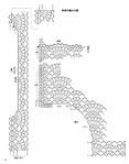 Превью 9-2 (549x700, 83Kb)