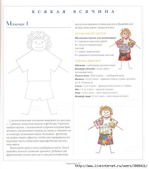 Rococo_076 (507x576, 134Kb)
