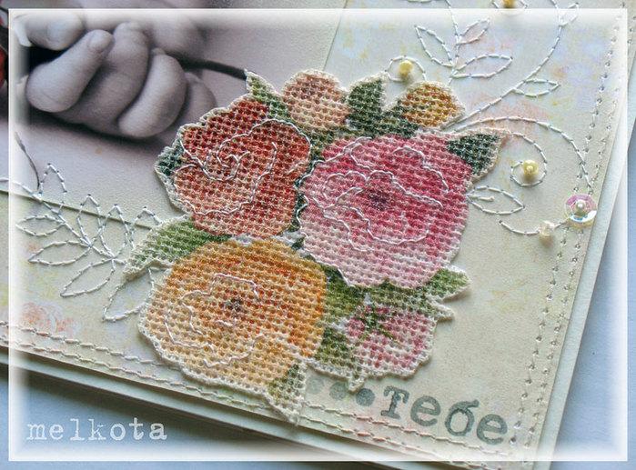 2316980_Otkritka_Tebe_Fragment1 (700x517, 133Kb)