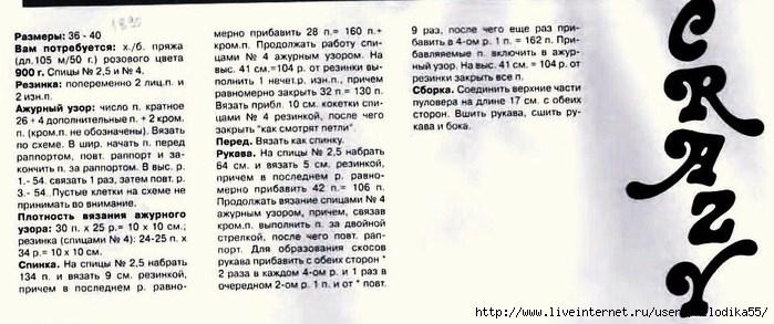 ввьь1 - копия (700x293, 153Kb)