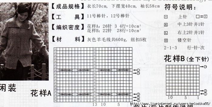 ччм2 (700x354, 247Kb)