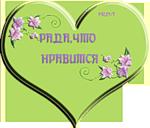 ск_30 (150x128, 26Kb)