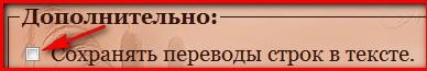 2012-06-26_160008 (388x65, 11Kb)