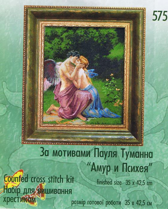 Превью gallery-ru-27041277