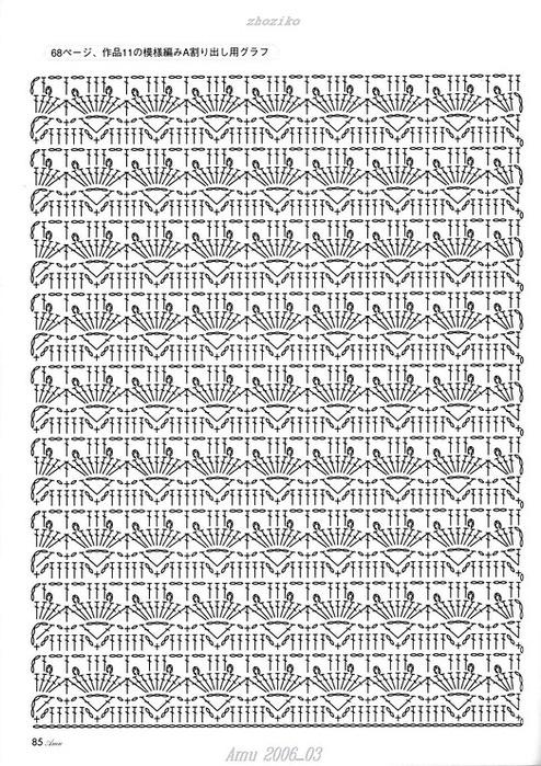216444-e1ed9-50360408-m750x740-udd64d (494x700, 199Kb)