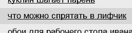 683232_kpz39_1_ (257x66, 5Kb)