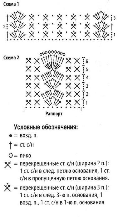 1784_1340524476 (378x700, 60Kb)