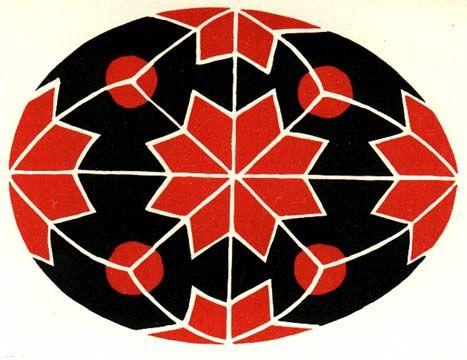 uzori (20) (467x360, 31Kb)