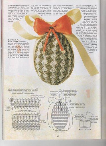Чехол для пасхальных яиц крючком схемы