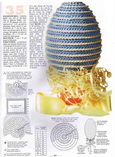 Схемы вязания бисером крючком пасхальных яиц с схемами