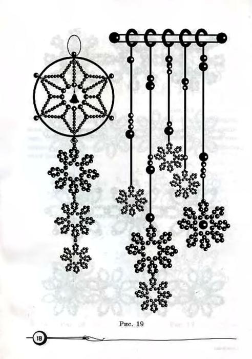 Ткаченко.Плетём снежинки из бисера_18 (492x700, 165Kb)