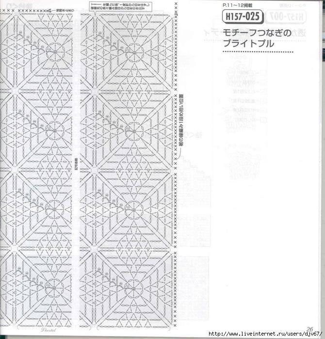 мотив46 (670x700, 291Kb)