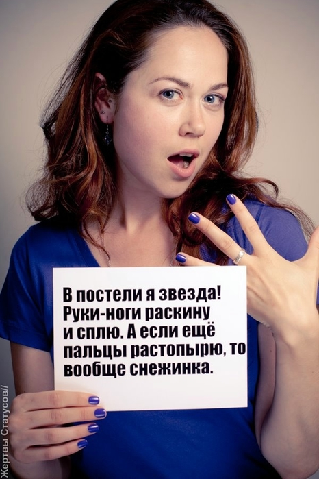 http://img0.liveinternet.ru/images/attach/c/5/88/756/88756288_large_prikolnuye_statusuy_v_kartinkah_16.jpg