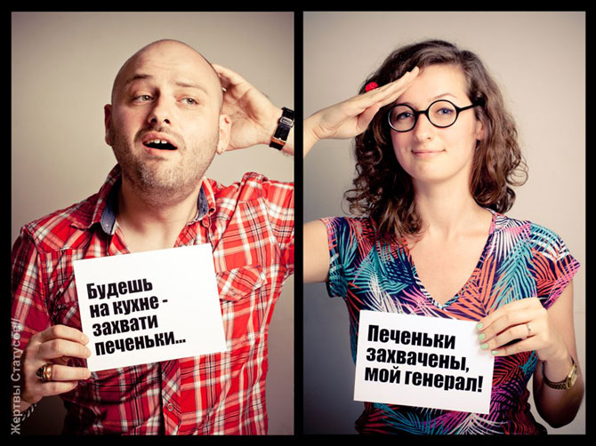 http://img0.liveinternet.ru/images/attach/c/5/88/756/88756292_large_prikolnuye_statusuy_v_kartinkah_19.jpg