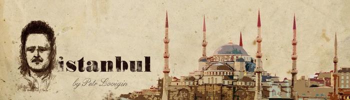 Cтамбул на фото Петра Ловыгина 1 (700x200, 46Kb)