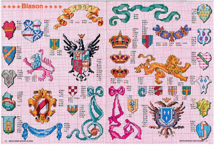 Схема вышивки крестом гербы