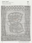 Превью 2 (527x700, 353Kb)