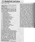 Превью 17 (545x653, 173Kb)