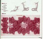 ������ Yellow Baby Crochet0-24 months 043 (700x628, 270Kb)
