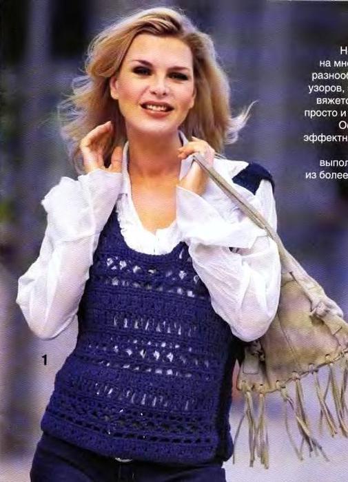 Сабрина 2003-00 Специальный выпуск №02 - Вязание крючком_2 (505x700, 56Kb)