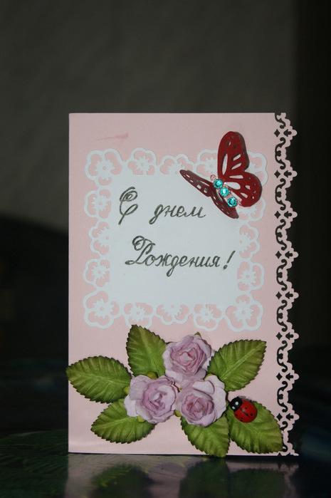 Красивая открытка для сестры своими руками