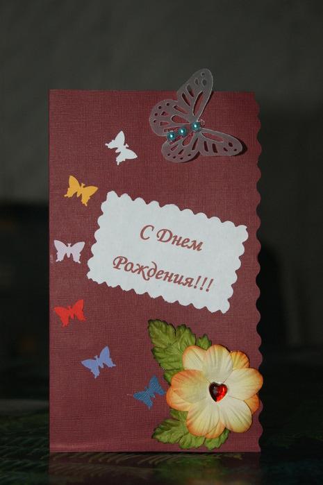 Как оформить открытку своими руками на день рождения сестре