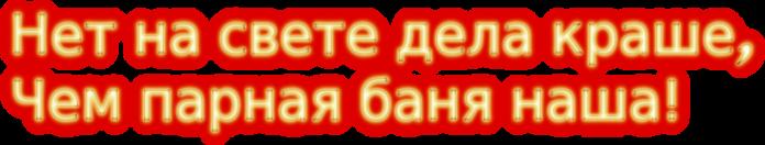 cooltext722537879 (700x132, 113Kb)