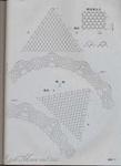 ������ 3-3 (508x700, 132Kb)