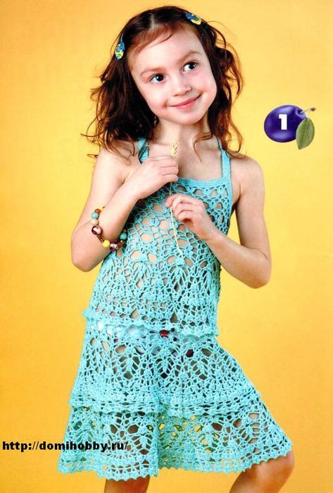 Бирюзовый сарафан для девочки.