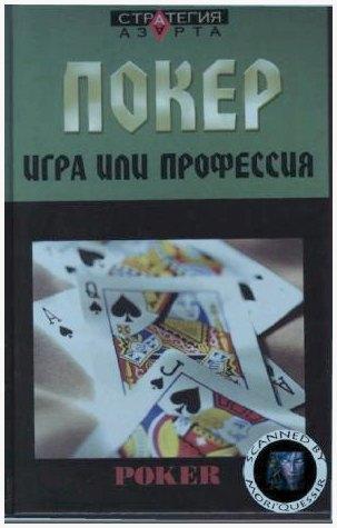 Bb/100 покер