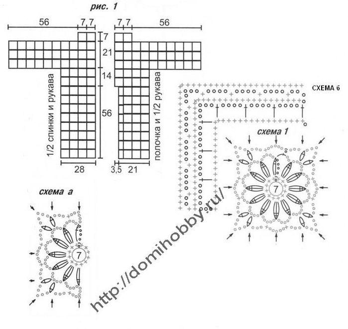 схема-вязания-пальто-крючком