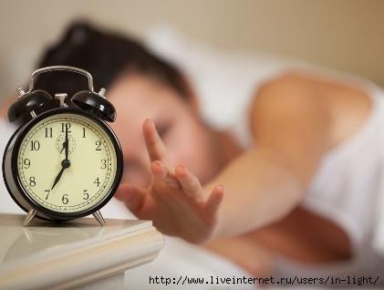утром трудно вставать (421x318, 83Kb)