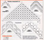 Превью Вязание0012-001 (700x624, 360Kb)