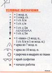 Превью Вязание0012-002 (503x700, 202Kb)