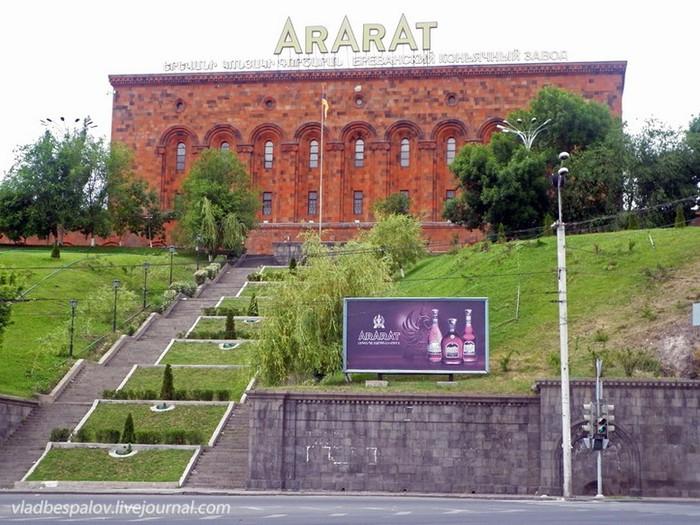 Фотопутешествие в Ереван 7 (700x525, 125Kb)