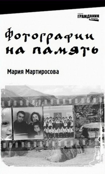 Самые красивые книжные обложки 2011-2012 годов 26 (423x700, 165Kb)