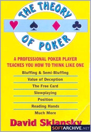 Леди гага покер фейс скачать