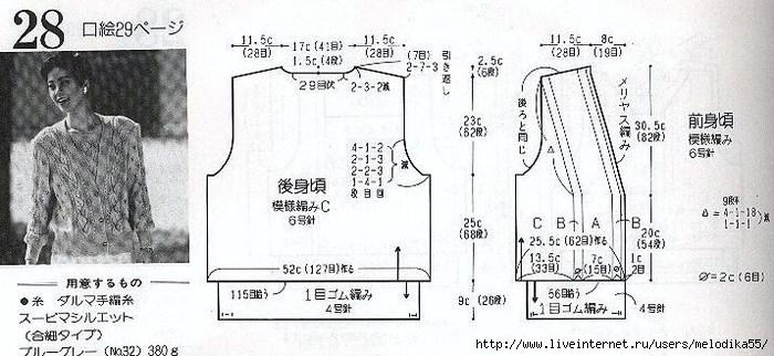 нн3 (700x322, 167Kb)