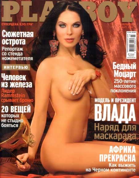 """Владу Прокаеву """"попросили"""" из Лавры из-за обнаженных фото  88084290_large_487434_H1iPZe"""