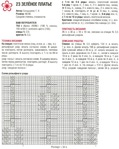 Превью 2=1 (559x700, 186Kb)